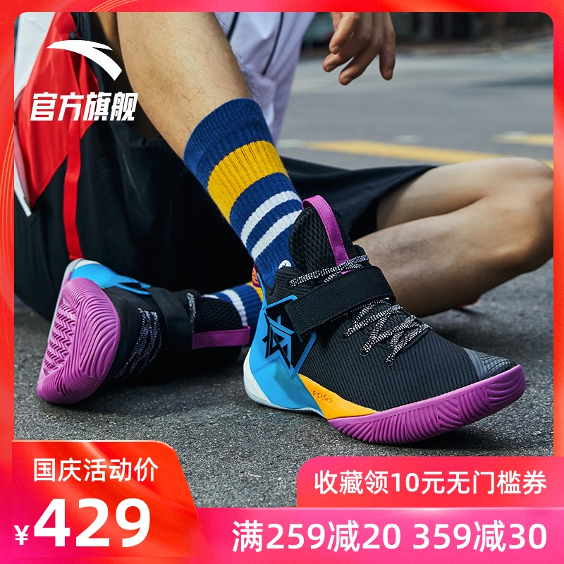 安踏正品男2019秋新款kt4 5篮球鞋(非品牌)