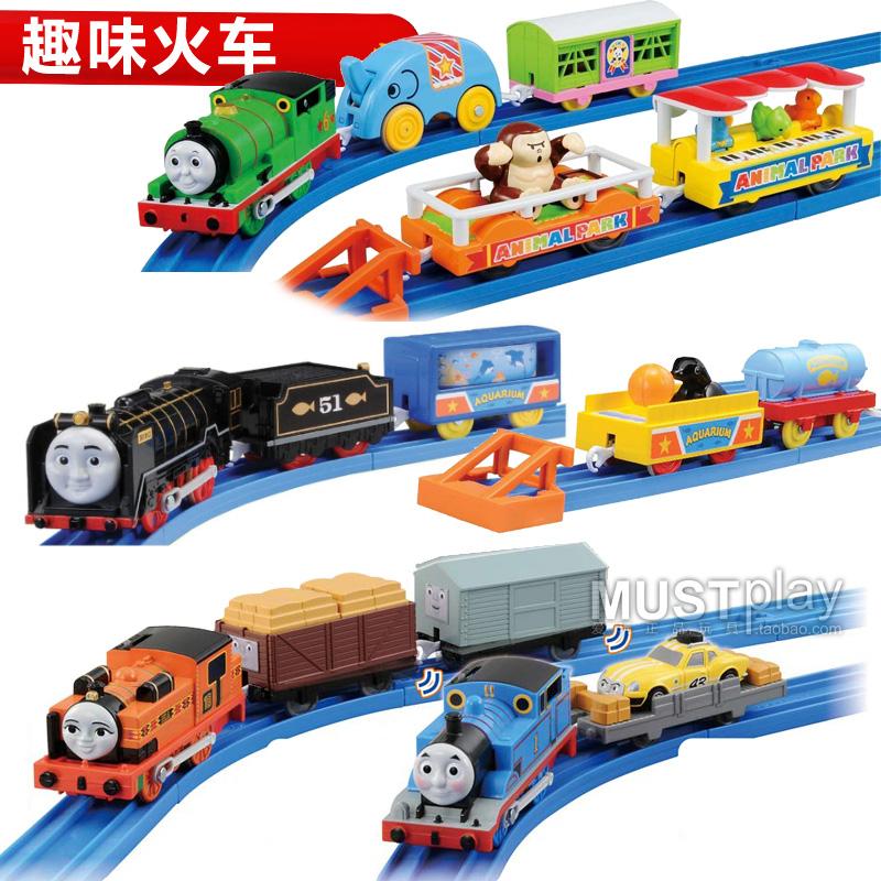 日本多美托马斯正品妮娅艾斯培西动物园西诺货车电动小火车玩具