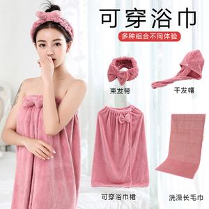 浴巾女可穿可裹百变浴裙干发帽两件套装家用吸水速干少女可爱抹胸