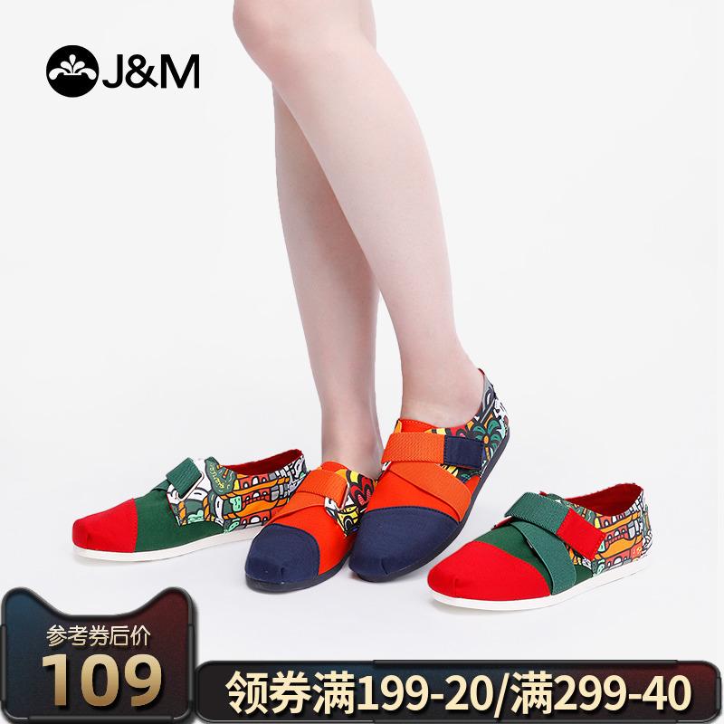 jm快乐玛丽平底套脚休闲鞋个性百搭涂鸦魔术贴帆布鞋女鞋子163W