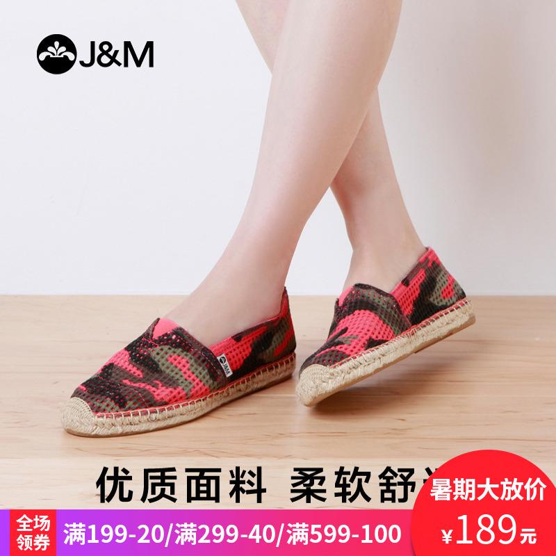 JM快�番���女鞋迷彩�U空麻底套�_�W布帆布鞋�腥瞬夹�一�_蹬01096W