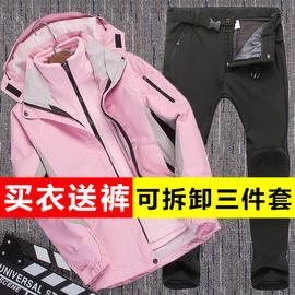 户外秋冬季冲锋衣女衣裤套装三合一两件套加绒加厚防风防水登山服