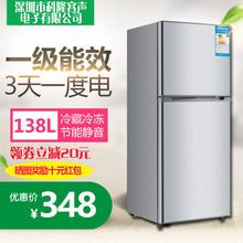 容生小冰箱双门138升小型迷你冷藏冷冻静音节能电冰箱宿舍家用