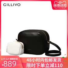 Gillivo / Galileo new leather women's Bag Fashion Shoulder Bag Messenger Bag mother bag personality small bag