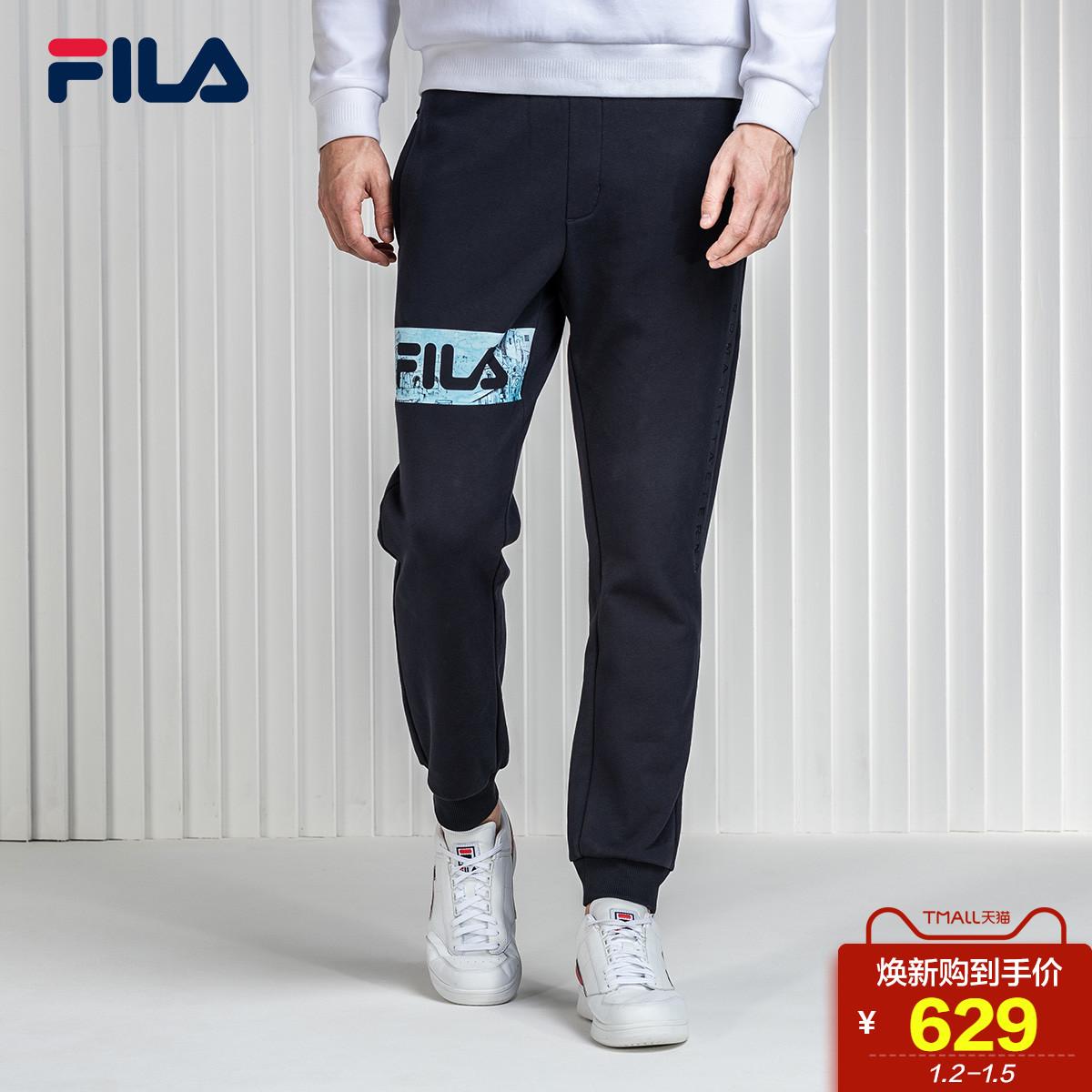 FILA斐乐长裤男2019春季新款运动休闲长裤潮流时尚针织束带束口裤