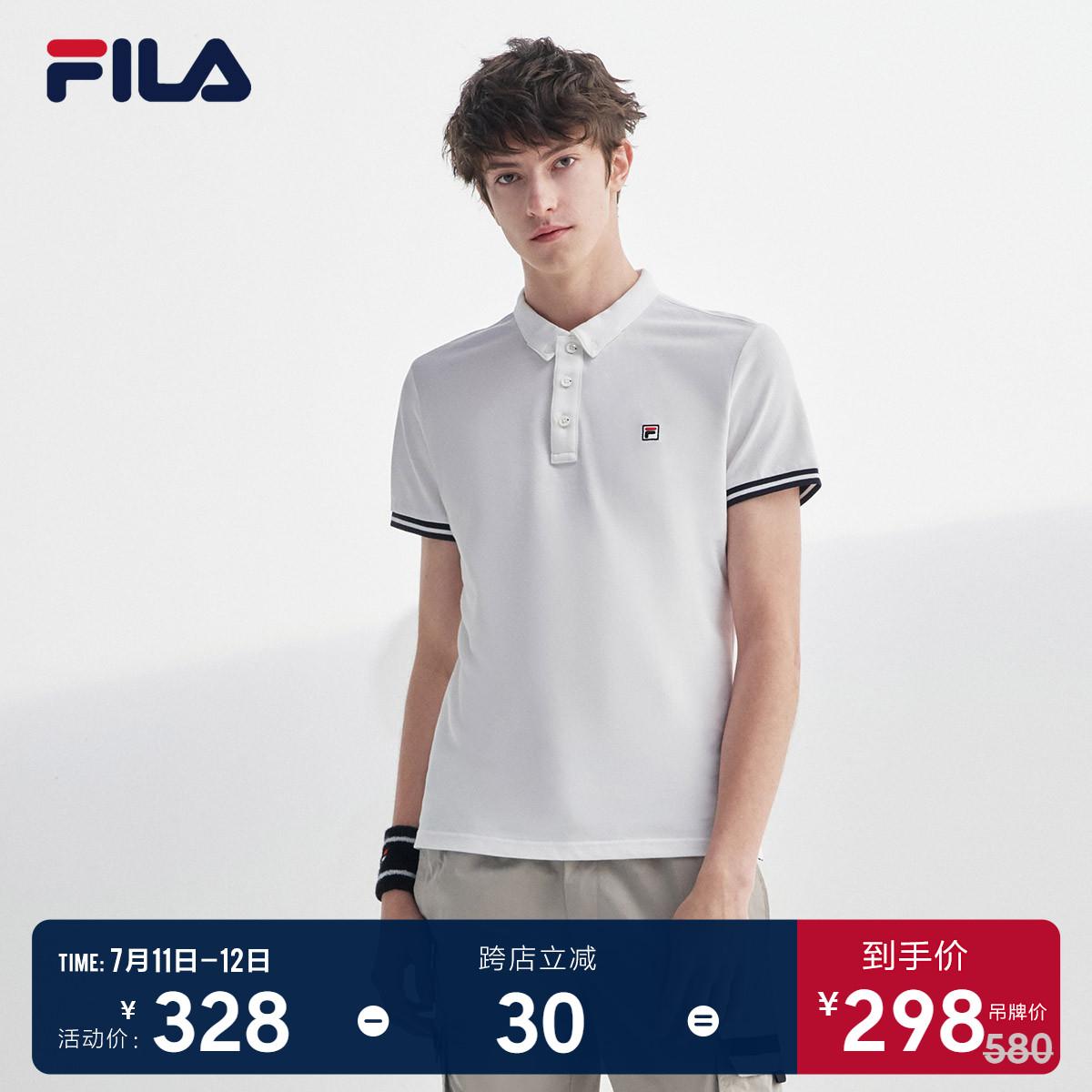 FILA 斐乐男子短袖POLO2020夏季新款时尚简约短袖衫男POLO