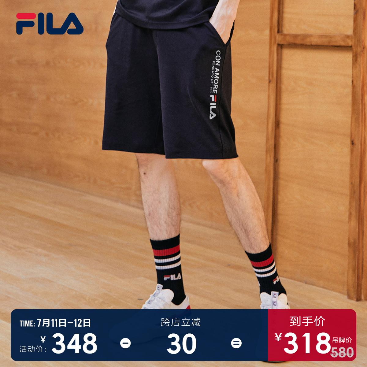 FILA斐乐官方男子针织短裤2020夏季新款宽松五分裤休闲沙滩运动裤