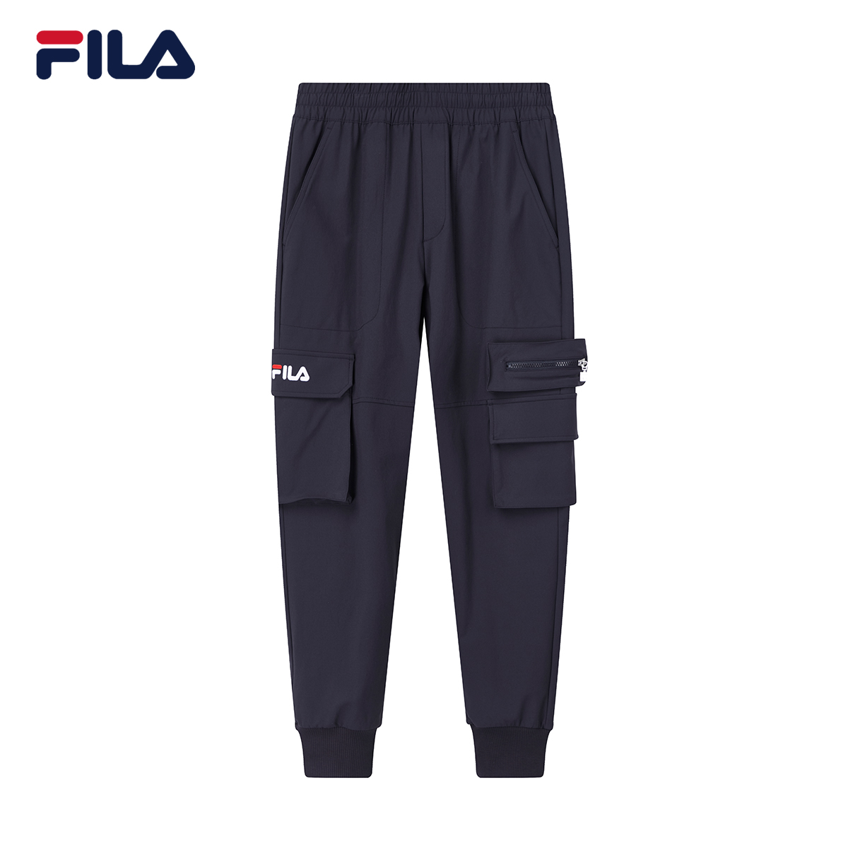 FILA FILA official men's tatting trousers new leisure work clothes pocket fashionable men's sports pants in spring 2020