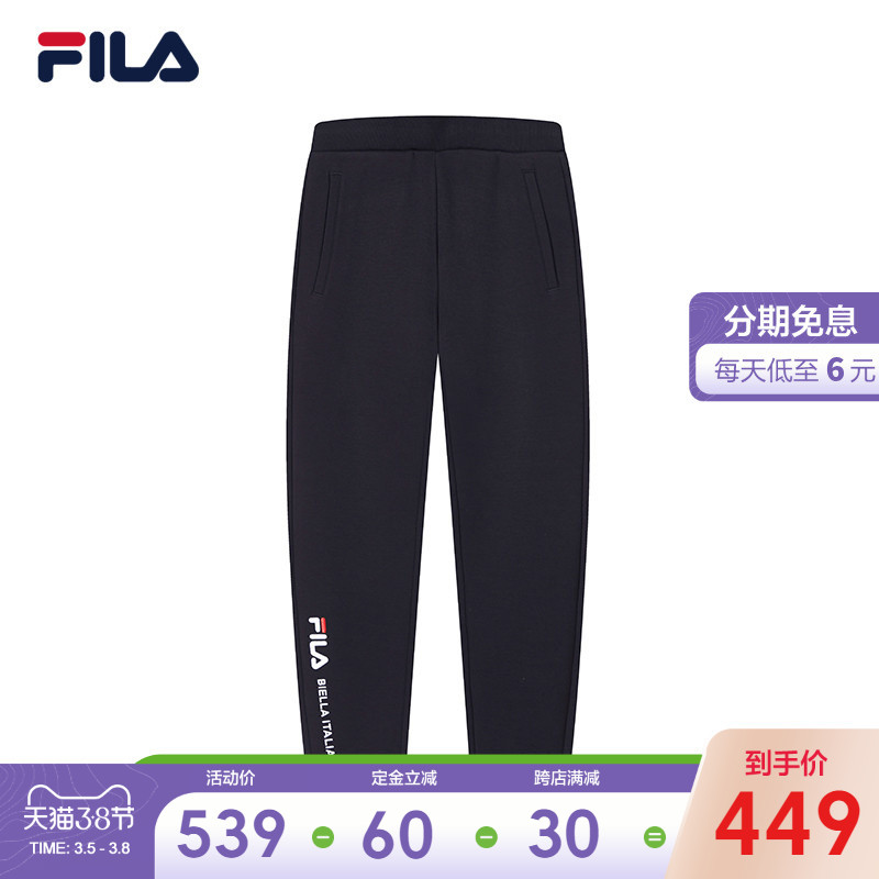 FILA FILA women's knitting pants 2020 spring new leisure pants women's elastic thong Sweatpants