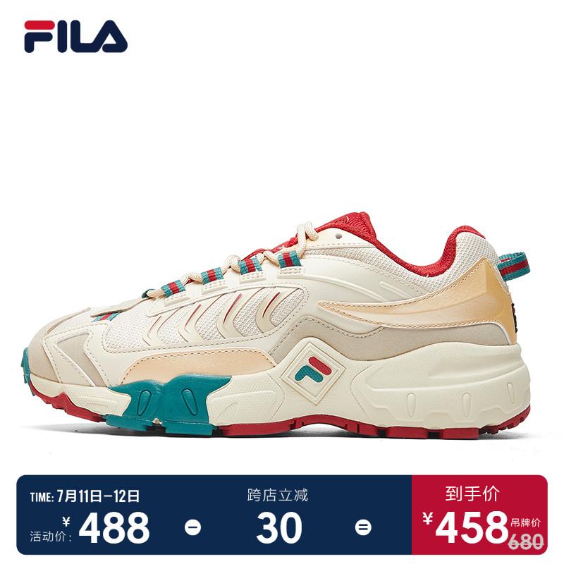 FILA 斐乐官方老爹鞋女鞋运动鞋休闲鞋2020夏季网面透气旅游鞋