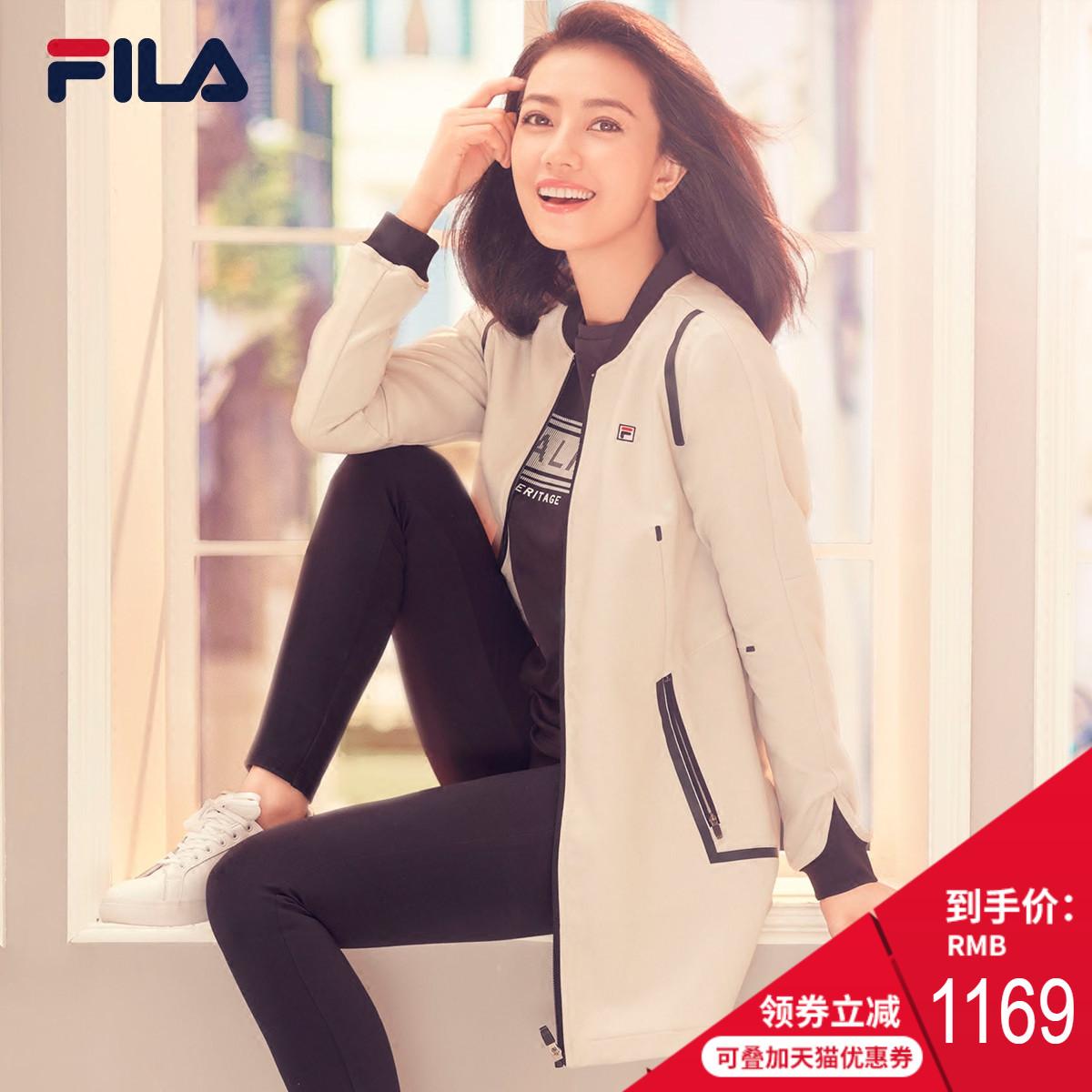 FILA фиджи музыка женщина пальто высокая круглая круглый в этом же моделье 2017 зимний осенний новинка длинная модель бейсбольная форма дикий движение пальто женщина