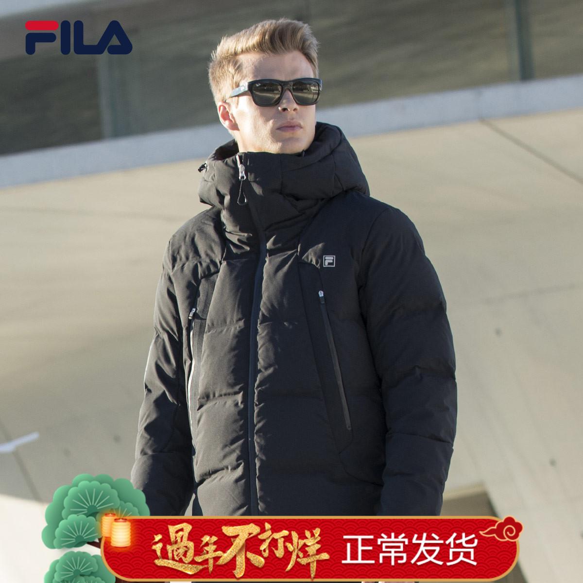 FILA фиджи музыка чэн кун в этом же моделье мужчина пальто 2017 новый зимний осенний белый гусь вниз куртка теплый движение пальто мужчина
