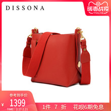 Desanna women's bag retro simple wide shoulder belt bucket bag new bag light luxury leather single shoulder bag mother bag