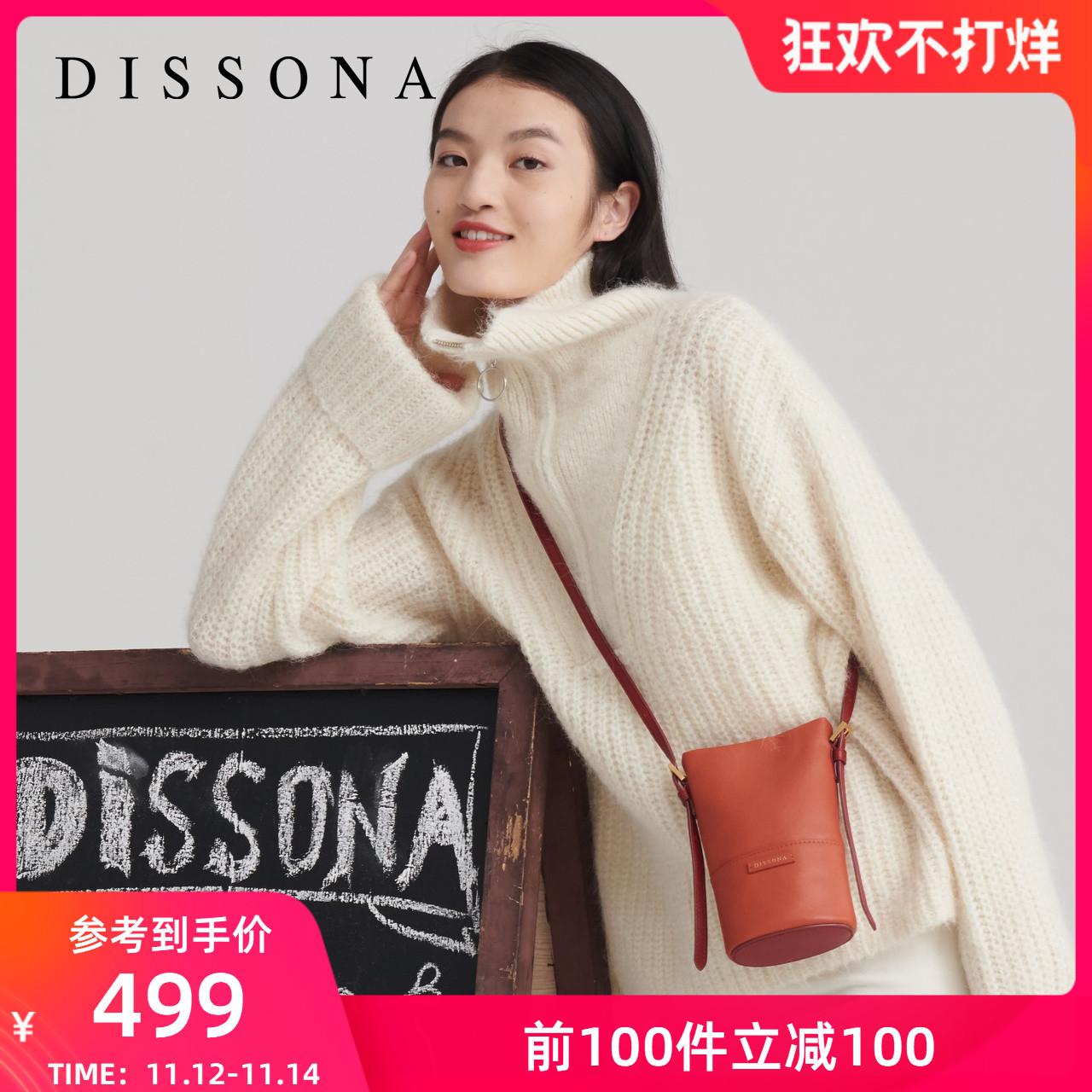 新款秋冬包包真皮单肩斜挎手机包2019迪桑娜女包欧美时尚水桶包