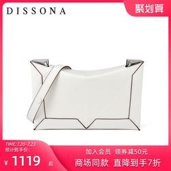 迪桑娜2021商场同款真皮女包单肩包腋下小方包小众轻奢斜挎女包包