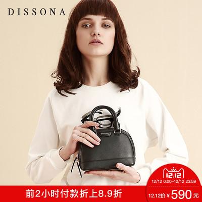 有人知道迪桑娜的包吗