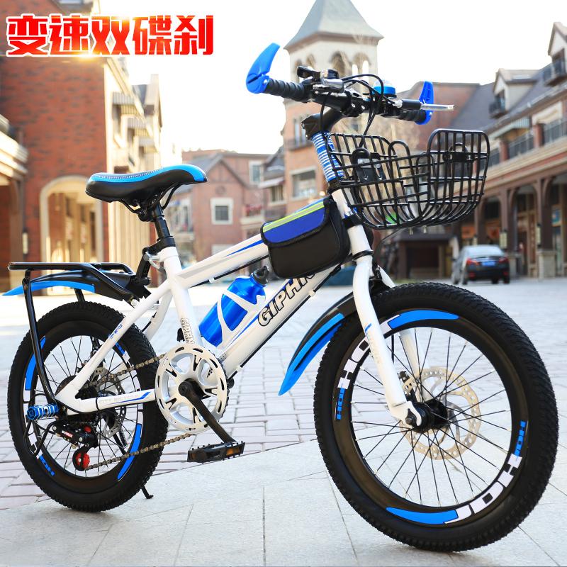 儿童自行车20-24寸6-8--11-13-15岁小学生男女孩大童变速山地单车10月18日最新优惠