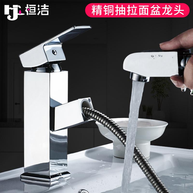 洗脸盆龙头