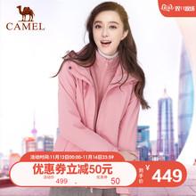 骆驼冲锋衣男女装潮牌韩国三合一可拆卸加绒加厚外套防风户外服装