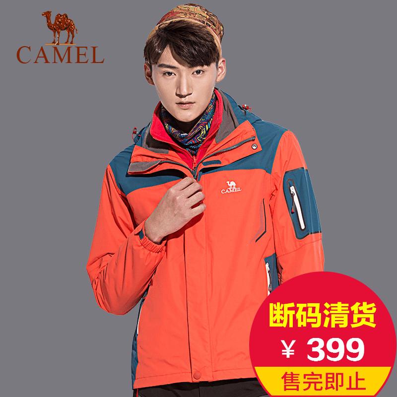 【断码清货】CAMEL骆驼户外冲锋衣男保暖抓绒三合一两件套冲锋衣
