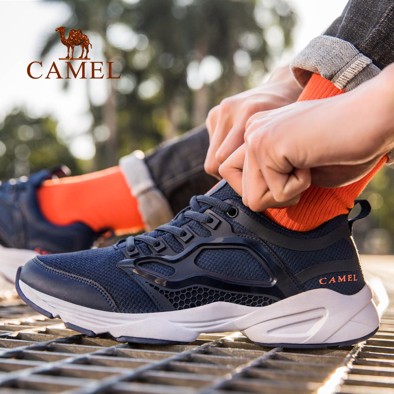 Camel/骆驼正品牌运动鞋防滑透气吸汗时尚男士减震休闲越野跑步鞋