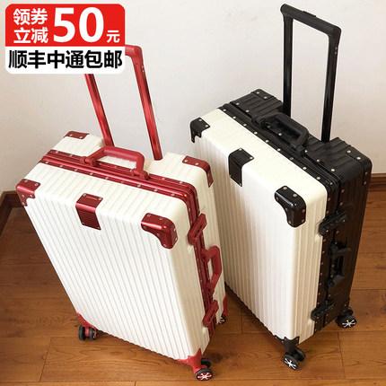 复古铝框行李箱女拉杆箱男网红旅行箱万向轮大学生韩版小清新直角