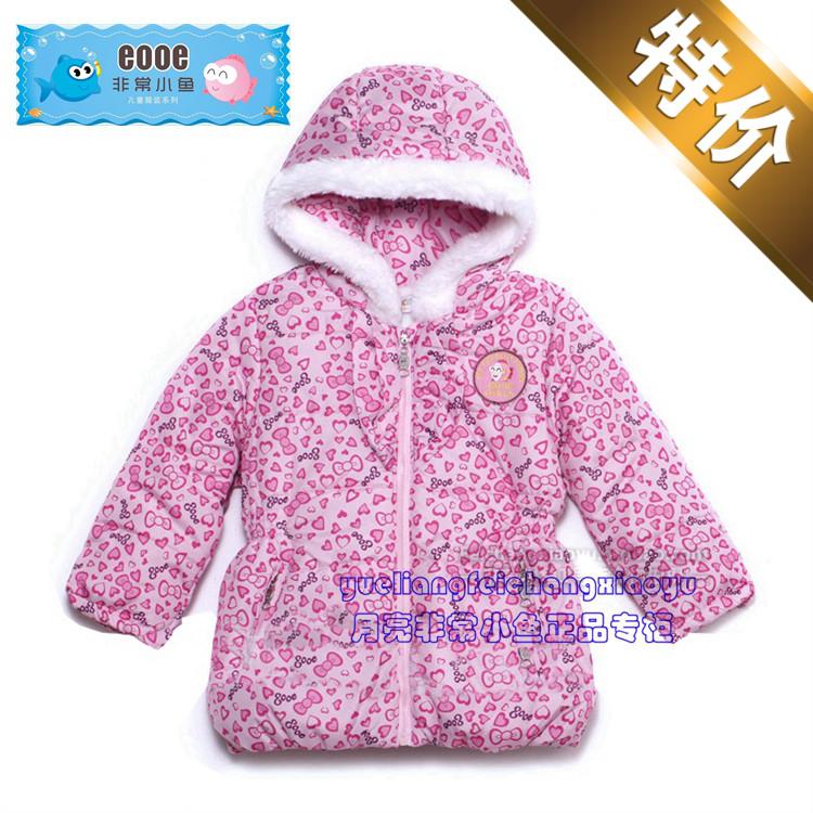 非常小�~秋冬�b24980女童毛里加厚棉服外套110-130�a