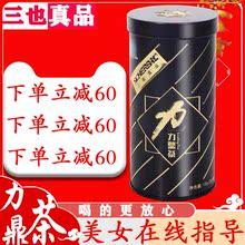 三也真品牌力鼎茶肽猛男姓鹿茸正品金罐保健品組合鈦猛套餐養生茶
