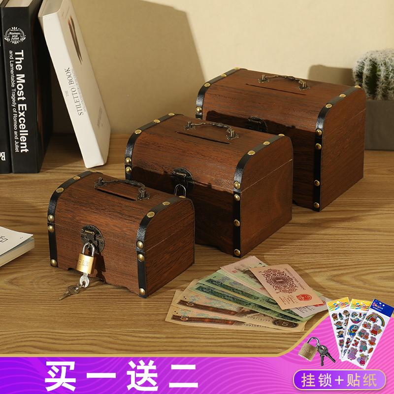 木质存钱罐带锁复古百宝箱收纳盒储钱储蓄罐成人儿童生日创意礼品