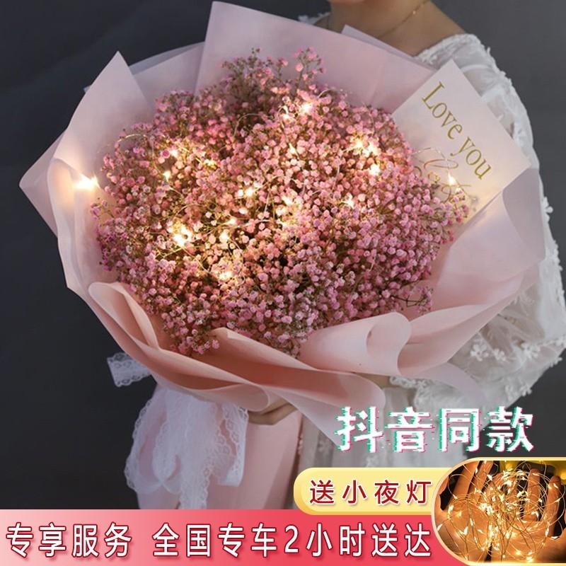 满天星礼盒速递生日上海苏州花束