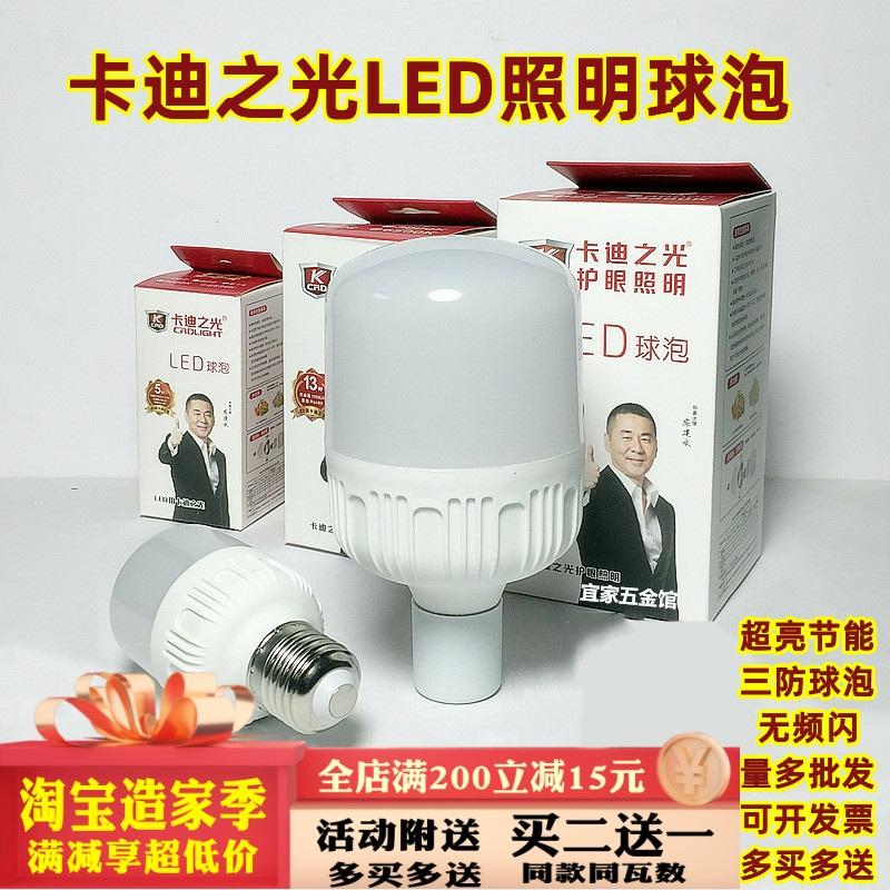 Энергосберегающие лампы Артикул 583610664017