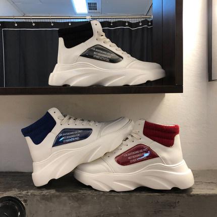 新款冬季休闲高帮鞋板鞋男士百搭增高运动鞋跑步鞋韩版潮流男鞋子