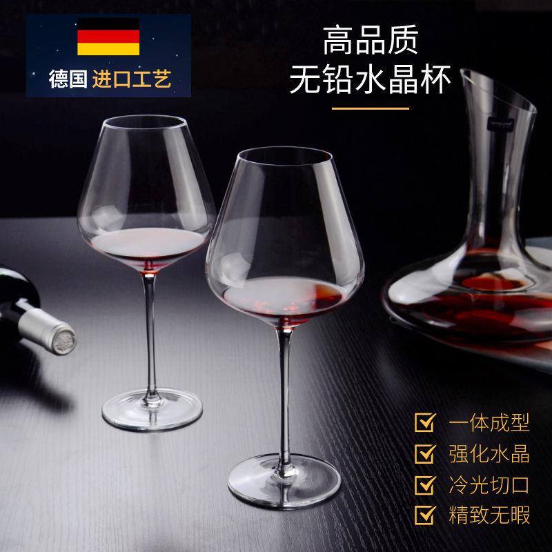 水晶红酒杯醒酒器套装2个情侣欧式薄口杯家用奢华高脚杯葡萄酒杯