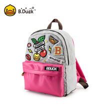 B. Duck Little Yellow Duck Silver Flash Medium Size Shoulder Bag Multifunctional Bag Emblem Series Fashion Trend Shoulders