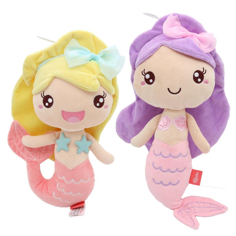 可爱美人鱼公主布娃娃小女孩玩偶毛绒玩具生日礼物儿童睡觉抱枕限6000张券