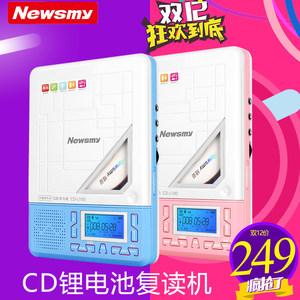 纽曼CD-L100 CD复读机英语光盘学习机学生播放机器插卡U盘MP3便携