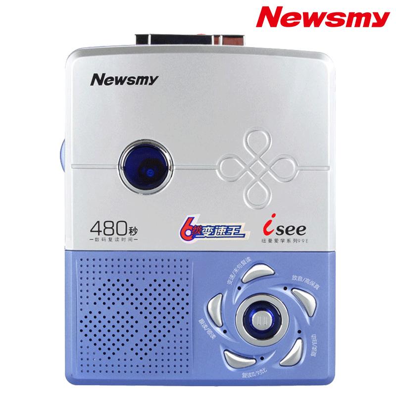 紐曼 99E複讀機磁帶機 中小學生 正品英語磁帶隨身聽播放器錄音機