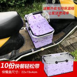 30升防水外卖保温箱 车载保温箱送餐箱加厚保温箱外卖折叠野餐篮