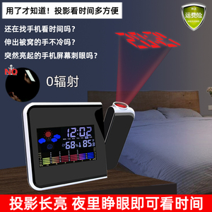 包邮创意万年历电子钟台钟天气显示钟投影钟闹钟LED时尚家居时钟