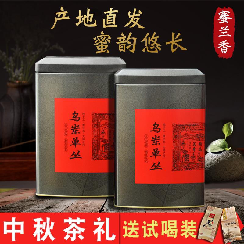 Чай Фэн Хуан Дань Цун Артикул 524415020577
