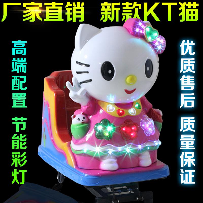 2017 продаётся напрямую с завода специальное предложение новый жить кролик озноб автомобиль качели машинально ребенок электрический монета качели автомобиль KT кот