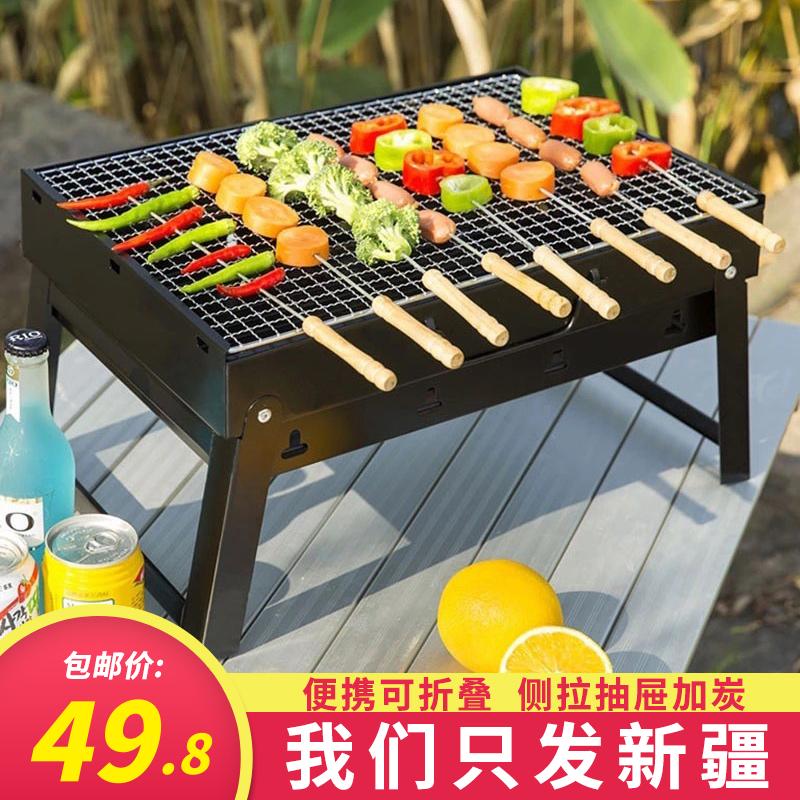 加厚折叠烧烤炉加长家用全套工具木炭烤肉炉烤串便携户外烧烤架子