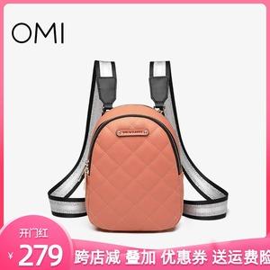 欧米OMI包包女2019冬季新款韩版双肩包菱格包时尚小CK背包旅行包