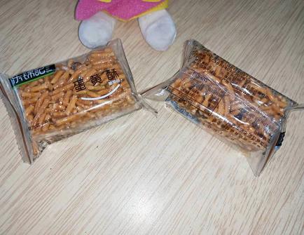 2斤包邮乐锦记蛋黄酥芝麻葡萄味500G安徽特产点心传统糕点沙琪玛