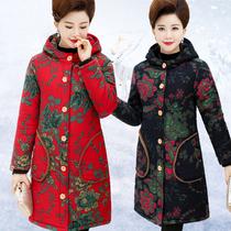 品质中老年妈妈装棉衣女秋冬中长款大码连帽民族风加绒棉服外套