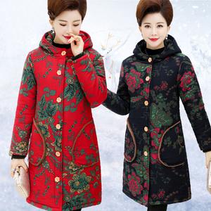 中老年人冬裝女棉衣中長款保暖老人衣服奶奶裝棉襖媽媽裝棉服外套
