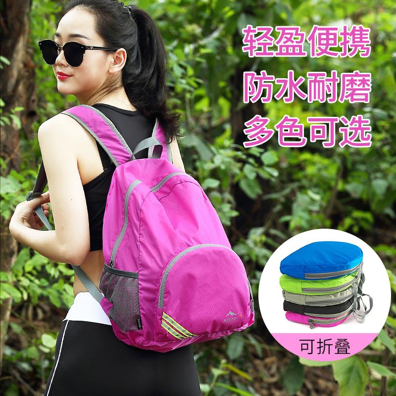Подъем больше человек на открытом воздухе движение складные восхождение рюкзак кожа пакет мужской и женщины рюкзак водонепроницаемый сверхлегкий затем сумка