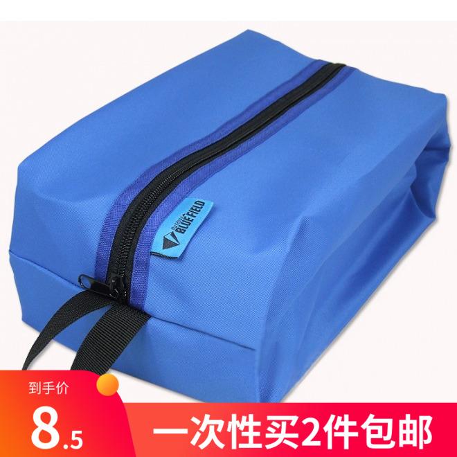 Мешочки для столовых приборов Артикул 3598868332