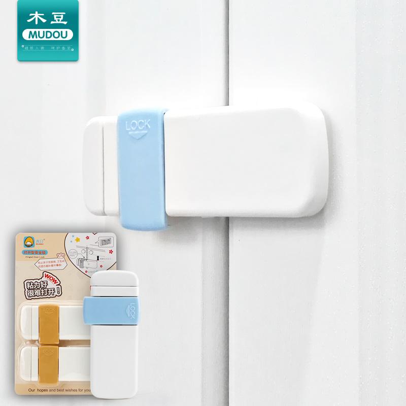双开门柜门安全锁扣对开门安全锁儿童防护冰箱锁柜子门锁2只装
