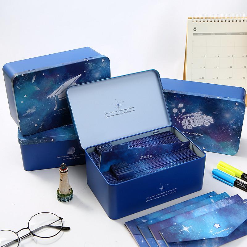 唯美星空铁盒同学录小学初中生毕业纪念册创意韩版复古盒装留言本